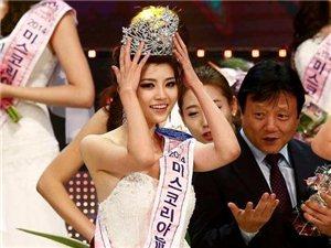 2014韩国小姐新鲜出炉 22岁大学生摘桂冠