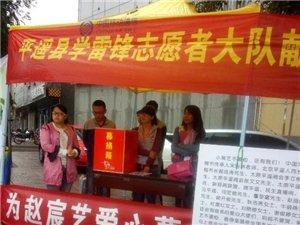 为赵宸艺爱心募捐结束,感谢大家给了小宸艺又一个新的蓝天。