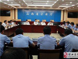 厅党委对10个县(区)级公安局长进行诫勉和提醒谈话