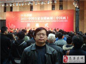 程烁作品《雅韵清吟》入围中国百家金陵画展