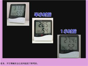 巢湖进入高温天气,空调房里太干燥!看看怎样加湿好?(图)