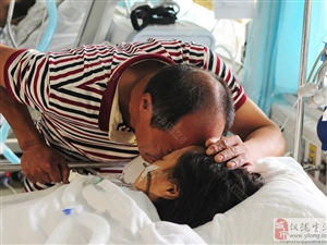 大爱:仪陇13岁女孩生命垂危 父母决定捐献其器官