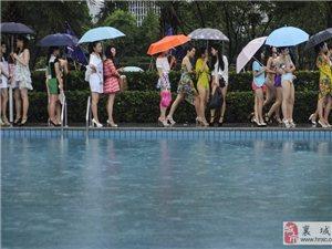 长沙星姐选举 上千女孩着泳装冒雨现身