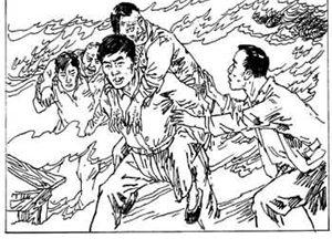 """《追忆》心头""""农""""字重千斤—汪根林烈士"""