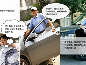 新款汽车智能防盗系统,你值得拥有!