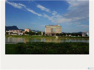 爱上这座城――成县全景图