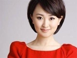 央视财经女主持人欧阳智薇被带走调查