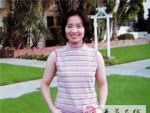 李红梅――从竹园走出的大学教授