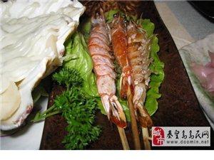 【特色美食】舌尖上的秦皇岛