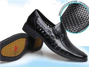 销售品牌男鞋,保证正品!