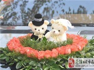 蓬溪县哪里有租婚车的|小编告诉您租婚车如何省钱|蓬溪县婚嫁网
