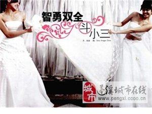 婚姻出现小三怎么办|应对婚姻中小三插足的巧妙方法|蓬溪县婚嫁网