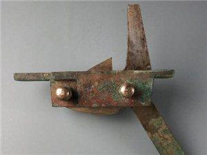 铜鎏金弩机(非常少见)