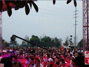 汇峰国际城大型歌舞晚会现场共有两万余人围