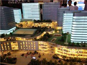 绝版地段,黄金旺铺,嘉兴香港新世界广场