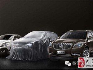 别克 全新 SUV将于年内上市
