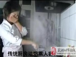 厨房隐藏着一大杀手,论坛的伙伴儿们,你家里人知道吗?(图)