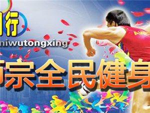 金沙网站全民健身运动会   省运会金沙网站拳击比赛