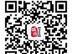 """""""七夕寻缘・爱在格尔木""""青年交友联谊会"""