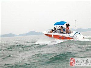 江西最大的水上游��觥�―西海水世界