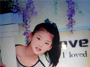 11岁女孩身患白血病急寻亲生父母配型