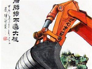 漫画家张学理作品初评入选十二届全国美展