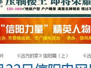 快来给c07彩票免费注册c07彩票的艺术家郑镇怀投票吧
