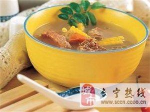 教你怎么做玉米萝卜排骨汤