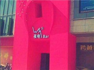 �P�\最大慢�u酒吧・在田家