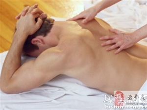 按摩七穴位让男人喷张 饮食调理性功能障碍
