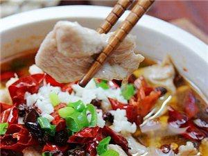 【川菜】:水煮肉