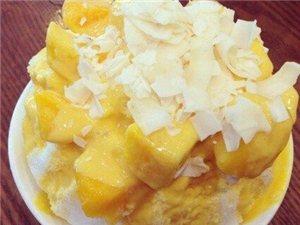 芒果冰激凌 给我来一份!