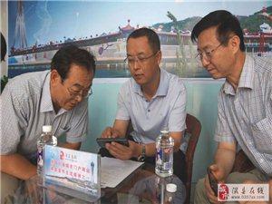 县委政府领导高度重视789彩票在线媒体工作