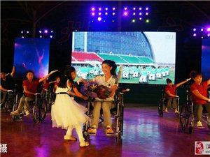 【美丽隰州】自强隰州――消夏晚会感悟残疾人艺术团(诗配图)