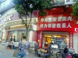 【正宗好牌坊,中国好邻居】牌坊立的很及时....