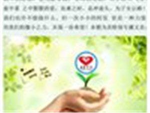 第10期 #微爱茶乡# 为詹文金(妻儿同患尿毒症)家庭 专题义卖