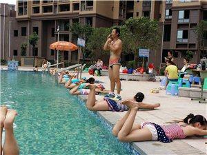 翰林福邸游泳池第二期游泳培�班剪影