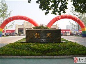 青州��苑