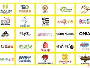 15-150�O金街铺王现铺带租约销售,十年稳固收益!