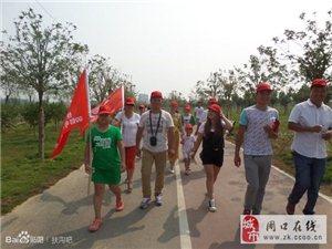 7.27日扶沟志愿者在人民公园进行义务环保活动