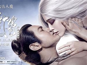《3D白发魔女传之明月天国》将于7月31日18:00起在全国上映,