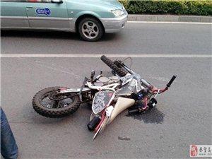 河北大街发生了一起交通事故