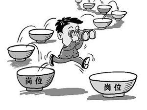 【七海职场——跳槽篇】跳槽是另一种追求吗?