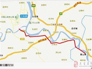 """风景秀丽的""""三香公路""""全线贯通"""