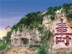 青州城区社区综合提升问题汇总