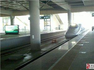 六盘水启动水城至盘县城际高速铁路建设项目