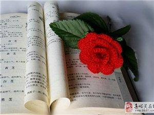 七夕到,给爱人送上永不凋谢的手钩玫瑰花