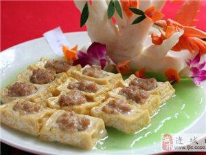 【美食攻略】连城客家美食之土豪套餐般的3菜1汤