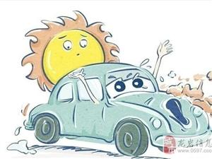 汽车自燃前的6个征兆,一定要看,能救命!
