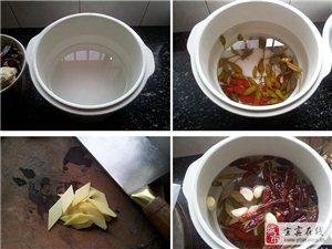 巧手制凉菜—泡椒凤爪